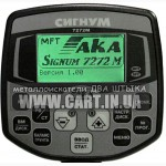 Металлоискатель АКА Сигнум МФТ 7272М/AKA Signum 7272m Магазин Два Штыка