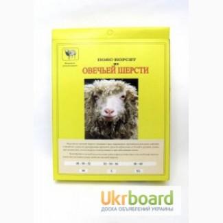 Согревающий пояс из овечьей шерсти