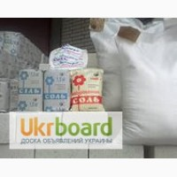 Соль 1 помол, мешок 50 кг 2320, 00 грн/тн