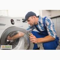 Ремонт стиральных машин на дому в Николаеве