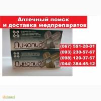 Ликопид (Глюкозаминилмурамилдипептид) по 1мг таблетки 10. Пептек ЗАО (Россия)
