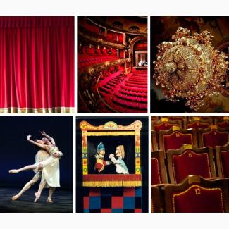 Театр - Студия- актерское мастерство, вокал, тренинги, мероприятия, шоу- программ