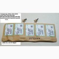 Запчасти для копиров и МФУ Ricoh Aficio 1015 1018 2015 2018 MP1500 MP1600 MP2000 Dsm616