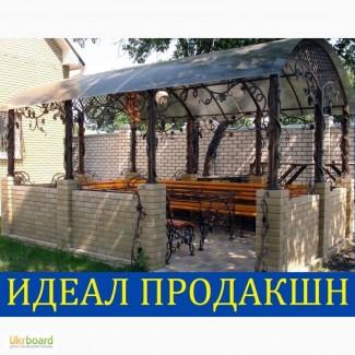 Изготовление навесов Одесса