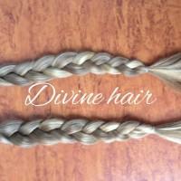 Хотите дорого продать волосы?