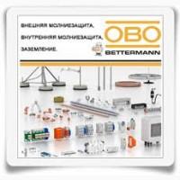 Системы молниезащиты и заземления OBO Bettermann