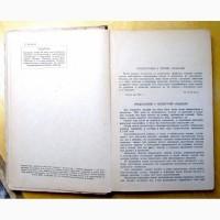 Учёба по «Сопротивлению Материалов» (09)