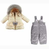 Куртка и полукомбинезон HEARTBEAT