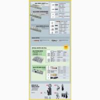 GYSPOT ALU PRO FV Cпоттер для рихтовки алюминиевых кузовов конденсаторно сварки болтов 3-6