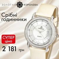 Часы, серебряные часы, золотые часы