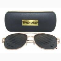 Перфорационные очки-тренажеры Супер Вижн (Super Vision очки, очки с дырочками)
