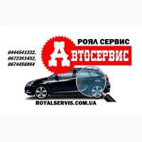 Ремонтировать авто Renault Киев. Ремонт Nissan Киев. Автосервис Nissan в Киеве