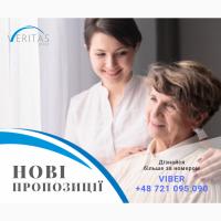 Опікунка/Доглядальниця за людьми похилого віку на території Польші