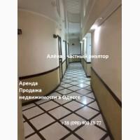 Продам офис, сдаётся в аренду, р-н Ж/Д Вокзала, ул.Среднефонтанская. Готовый бизнес