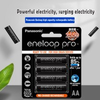 Аккумулятор Eneloop Pro AA 2550mAh NiMh Panasonic 4шт блистер