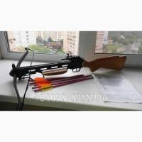 Классический Арбалет Ман Кунг MK-150A1 Деревянный приклад