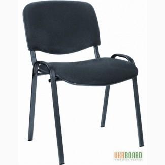 Офисные стулья ИСО от 375 грн