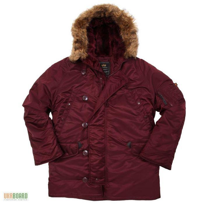Зимние куртки аляска магнитогорск