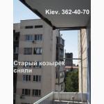 Ремонт крыш и козырьков балконов. киев.