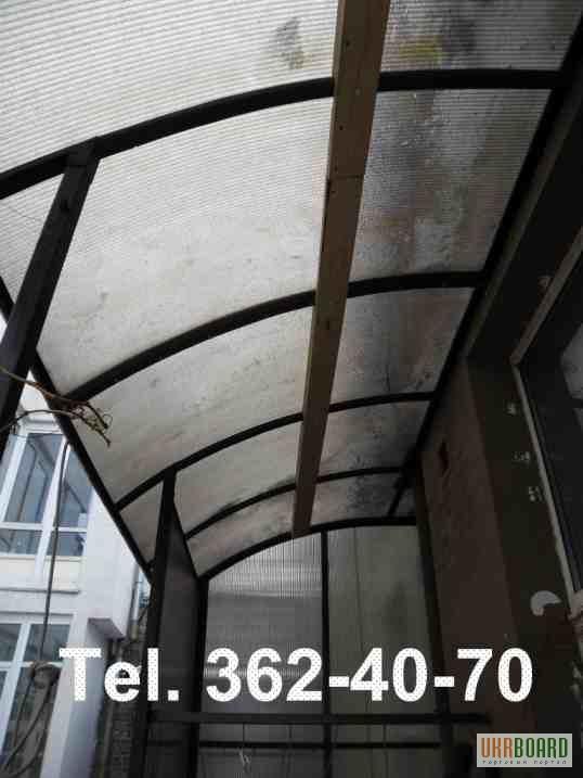 Балкон отделка поликарбоната хрущевка последний этаж. - наст.