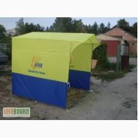 Промо палатки, агитационные палатки, торговые палатки