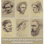 Уроки рисования в мини-группах в изостудии Днепропетровск