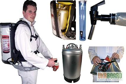 Рюкзак для розлива пива купить рюкзак-переноску i love mum