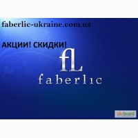 Регистрация Фаберлик Украина