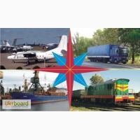 Транспортно-экспедиторски е услуги