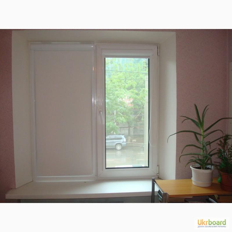 Жалюзи рулонные на пластиковые окна 164