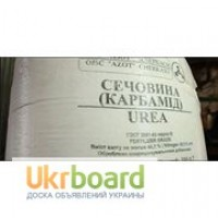 Карбамид, селитра, NPK, DAP(минудобрения) по Украине и на экспорт
