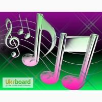 Обучение современному вокалу!!! Запорожье