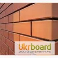 Цегла облицювальна керамічна по Оптовій ціні ( Кирпич )