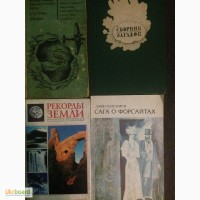 Книги книжки