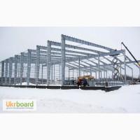 Будівництво промислових споруд під ключ. ПП «ТехБудДизайн»