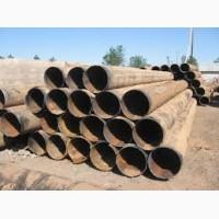 Труба стальная 630 б/у трубы стальные оптом