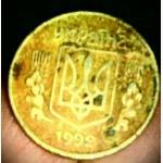 Продам 10 копеек 1992 Украина Брак