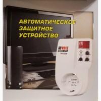 Продам Автоматическое защитное устройство