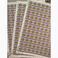 Продам почтовые марки укрпочты ниже номинальной стоимости