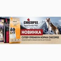 Chicopee CLASSIC NATURE LINE сухой корм для собак Чикопи супер-премиум