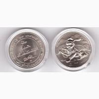 Юбилейные медали Таиланда - День детей