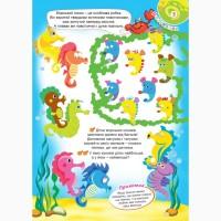 Равлик» - це журнал для розвитку та розваг! Давай дружити