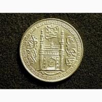Монета Индия 1 Рупия Хайдарабад серебро 1900 г большая