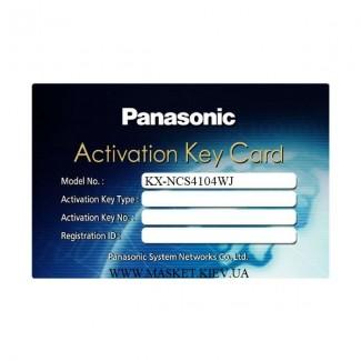 Ключ активации Panasonic KX-NCS4104WJ
