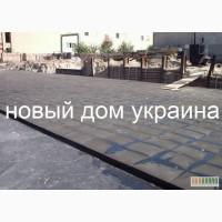 Пеностекло купить Киев Пеностекло Цена Пеностекло В Украине піноскло foamglas