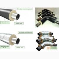 Трубы теплоизолированные для теплотрасс