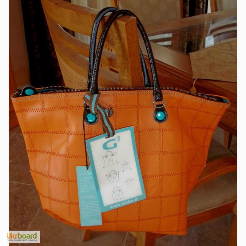 Сумки - купить брендовые женские сумочки в Киеве