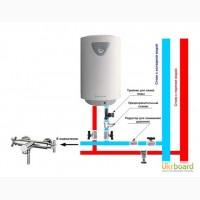 Купить водонагреватель, установка бойлера Кривой Рог цена