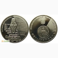 Монета 5 гривен 2006 Украина - 10 лет возрождения денежной единицы Украины - гривны