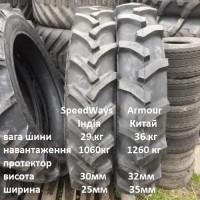 Шина 9.5-32 на трактор Т25 Т16 сівалку СЗ 3, 6 обприскувач